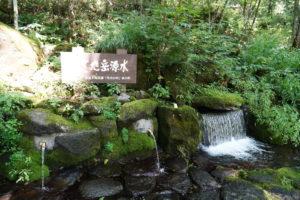 東川町オフィシャルトラベルガイド